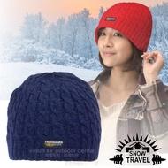 【SNOW TRAVEL】3M Thinsulate 頂級素面麻花彈性保暖羊毛帽(AR-18 深藍)