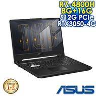 【記憶體升級版】ASUS FA506IC-0032A4800H 15.6吋電競筆電 幻影灰(AMD R7-4800H/8G+16G/RTX3050-4G/512G PCIe/W10/FHD/144Hz/15.6)