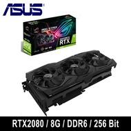 ASUS 華碩 ROG-STRIX-RTX2080-O8G-GAMING 顯示卡