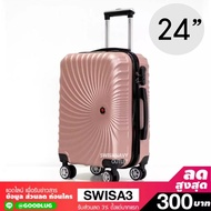 กระเป๋าเดินทางล้อลาก รุ่น 9316 ขนาด 24 นิ้ว วัสดุ ABS แข็งแรง น้ำหนักเบา กันน้ำ