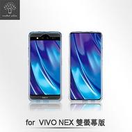 Metal-Slim Vivo NEX 雙螢幕版 強化防摔抗震空壓手機殼