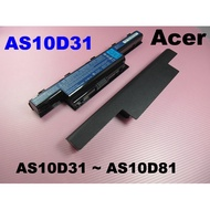 原廠 Acer AS10D31 電池 5742 5742G 5742Z 5750 5750G 5750Z 宏碁筆電電池
