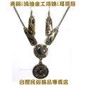 青銅項鍊耳環組/類似[鬼滅之刃]風格之銅耳環