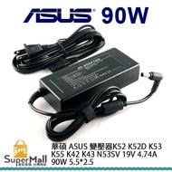 充電器 適用於 華碩 ASUS 變壓器K52 K52d K53 K55 K42 K43 19V 4.74A 90W