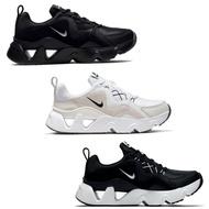 【NIKE】 RYZ 365 米白 黑白 全黑 麂皮 拼接 增高 孫芸芸著用款 女神鞋 休閒鞋BQ4153 100 (palace store)