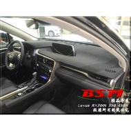 BSM|專用仿麂皮避光墊|Lexus RX mk4 RX200T RX300 RX350 RX450H 專用版型