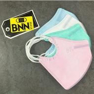 BNNxMASK 立體U鼻樑 N95四層防塵拋棄式口罩 50入 成人 小孩尺寸