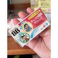 【狂減價】現貨 日本本土采購5歲兒童可吃 日本Chocola BB維生素B族片復合VB.b246