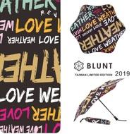 【BLUNT】2019 台灣區限量版 圖騰  完全抗UV折傘 愛天氣
