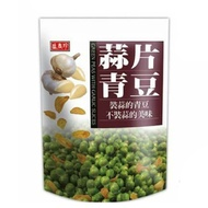 盛香珍 蒜片青豆 一包760克 零食 餅乾 嘴饞 下酒菜 點心 好市多 碗豆