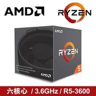 AMD Ryzen R5-3600 處理器(六核12緒/AM4/內含風扇/無內顯)