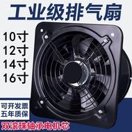 Exhaust fan Kitchen exhaust fan Powerful lampblack 10 inch 12 inch 14 inch 16 inch industrial exhaust fan Window type ventilation fan