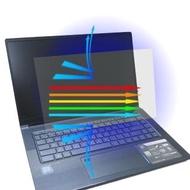 【Ezstick】MSI Prestige 15 A10SC 防藍光螢幕貼(可選鏡面或霧面)
