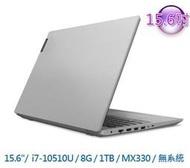 【酷3C】Lenovo 聯想 L340 81Y300E5TW i7 1TB 筆記型電腦 15.6吋 筆電 無系統