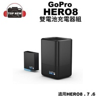 GoPro 雙電池充電器+電池 (8D)AJDBD-001 電池充電器原廠公司貨 適用HERO8 HERO7 HERO6