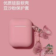 airpods保護套矽膠airpodspro三代蘋果耳機套