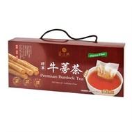 【 現貨 】茶屋樂將軍牛蒡茶5公克 X 60包