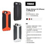 """【eYe攝影】都樂 Thule Atmos X4 iPhone 7 8 4.7"""" 手機殼 保護殼 抗震 防摔 含保護貼"""