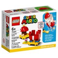 樂高LEGO 71371   瑪利歐系列 螺旋槳瑪利歐Power-Up套裝