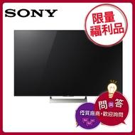 福利品-SONY (日製4K) SONY 55吋 4K HDR 超極真影像 液晶電視 KD-55X9000E 公司貨