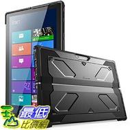 [美國直購] i-Blason 黑色 Microsfot Surface Pro 6 Pro 5 Pro 4 [Armorbox] 平板 保護殼
