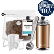【Cofeel 凱飛】鮮烘豆耶加雪夫中烘焙咖啡豆半磅+魔法瓶手搖磨豆機+咖啡匙夾子+濾掛咖啡袋10入