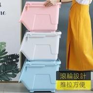 斜口收納箱 掀蓋收納箱 掀蓋式收納箱 上掀式收納箱前開式兒童玩具收納箱整理箱衣物棉被儲物箱翻蓋斜口儲物盒收納盒 I6gz