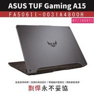 華碩 ASUS TUF Gaming 薄邊框軍規電競筆電 A15 FA506II - 0031A4800H (幻影灰)