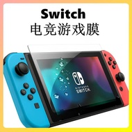 現貨 switch保護膜 爆款任天堂switch鋼化膜高清防指紋nintendo switch lite保護膜 swit