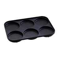 日本 BRUNO - 多功能電烤盤專用配件 六格式料理盤