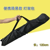 Camera Tripod Bag Photography Light Stand Single-lens Reflex Camera Tripod Storage Bag Portable Camera Track Package Foot Stool 120 Leather Case