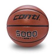 """""""爾東體育"""" CONTI B5000-7-T CONTI籃球 超軟合成皮籃球 合成皮籃球 7號籃球"""