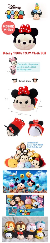 Disney Disney TSUM TSUM Plush Doll Series / Minnie M-Size / Collect Lovely TSUM TSUM Plush Doll Seri