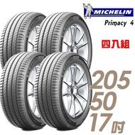 【Michelin 米其林】PRIMACY 4 高性能輪胎_四入組_205/50/17(PRI4)