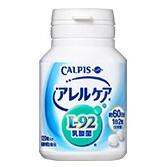 Miki小舖🌸 日本原裝 可爾必思 CALPIS L-92 乳酸菌 阿雷可雅 現貨 預購 60天份