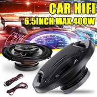 2pcs 6.5 inch 400W 3 Way Car Speaker and Subwoofer HIFI Speaker Car Rear / Front Door Audio Music Stereo Coxial Speakers System
