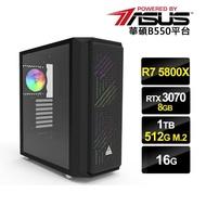 【華碩平台】R7八核{墨守成規}RTX3070-8G獨顯水冷電玩機(R7-5800X/16G/1TB/512G_SSD/RTX3070-8G)