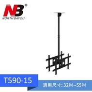 NB 雙螢幕懸吊液晶電視架(32-55吋)T590-15