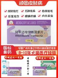 Bimbang-Percuma Anjing Ivermectin Tablet untuk Anjing Di Samping Itu untuk Tungau Kulit Haiwan Kesayangan Penyakit Gatal demodex, Kudis Tungau Telinga Lisan Perubatan