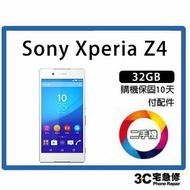 💯【二手】SONY XPERIA Z3+ Z4附配件 售後保固10天