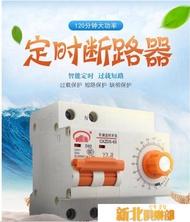 電源控制器 大功率水泵定時器開關?電源機械式自動斷電?時間控制器插座220v