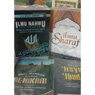 Nahwu science and Neuroscience