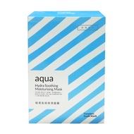 提提研TTM新極輕絲Aqua極潤長效保濕面膜 8片/盒
