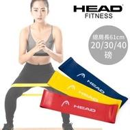 【HEAD】迷你環狀彈力帶加強版-3入裝(天然乳膠/阻力圈/環狀阻力帶/拉力帶)
