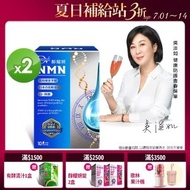 【DV 笛絲薇夢】吳淡如推薦-醇耀妍NMN超能飲-2入-EC(液態小分子-3倍吸收)