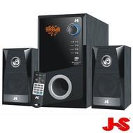 【JS】水瓶座 2.1聲道全木質藍芽+FM喇叭(JY3302)