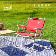 【Treewalker露遊】折疊導演椅-加寬 附收納袋 TNR鋁合金休閒椅 類似克米特椅 折合椅甲板椅 野餐椅 露營椅