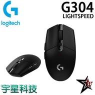 Logitech 羅技 G304 LIGHTSPEED 無線 電競滑鼠 宇星科技
