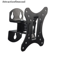 """ACSG HP-500 10-26"""" Tilt and Swivel Wall Mount TV Bracket for Small TV's and Monitors HOT"""