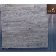 破盤特價↘【DIY特選 卡扣式】DIY防燄超耐磨地板、木紋卡扣塑膠地板、卡扣塑膠地磚 DIY地板磁磚、卡扣超耐磨地磚